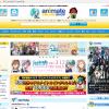 アニメイトオンラインショップを検索対象サイトに追加しました。Price Checkerをバージョンアップしました。