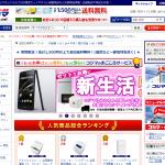 コジマネットを検索対象サイトに追加しました。Price Checkerをバージョンアップしました。