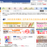 検索対象サイトにトイザらスを追加しました。重大ニュースもあります!Price Checker更新情報