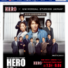 [USJ]映画HEROとコラボレーションイベントが7月3日から開催!木村拓也さんからのコメントが公式サイトに掲載中