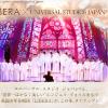 [USJ]行ってきました!天使のくれた奇跡Ⅲ 今年はちゃんと見れた!