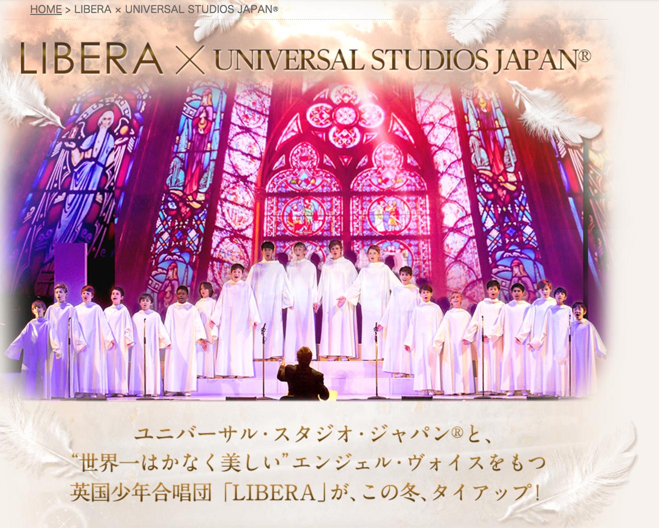 USJ公式画像