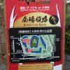 行ってきました!戦国・ザ・リアル at 大阪城