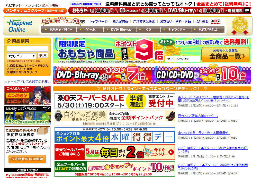 2015-05-26_21h51_59